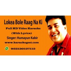 Lokea bole raag na ki Video Karaoke