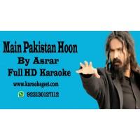 Main Pakistan hoon Audio Karaoke