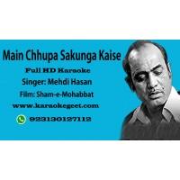 Main Chhupa sakunga kaise Audio Karaoke