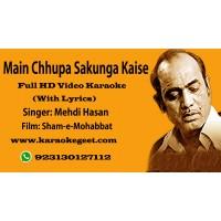 Main Chhupa sakunga kaise Video Karaoke