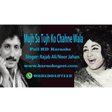 Mujh sa tujh ko chahne wala Audio Karaoke
