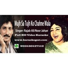 Mujh sa tujh ko chahne wala Video Karaoke