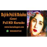 Mujhse pehli si mohabbat  Cover Karaoke
