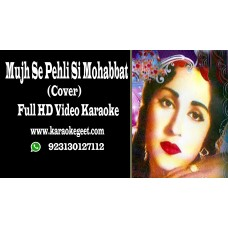Mujhse pehli se mohabbat Cover Video Karaoke