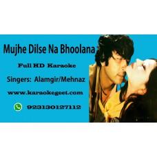 Mujhe dilse na bhoolana Audio Karaoke