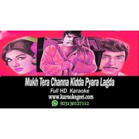 Mukh tera channa kidda pyara Audio Karaoke