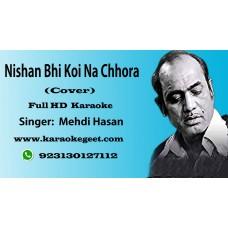 Nishan bhi koi na chhora Cover Audio Karaoke