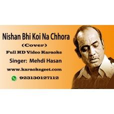 Nishan bhi koi na chhora Cover Video Karaoke