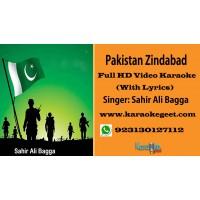 Pakistan Zindabad Video Karaoke