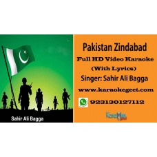 Pakistan Zindabad Video Karaoke