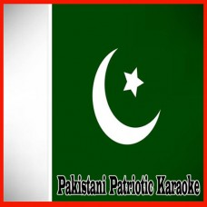 Chand meri zameen  Audio Karaoke