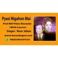 Pyasi nigahon mai tera intezar hai Video Karaoke