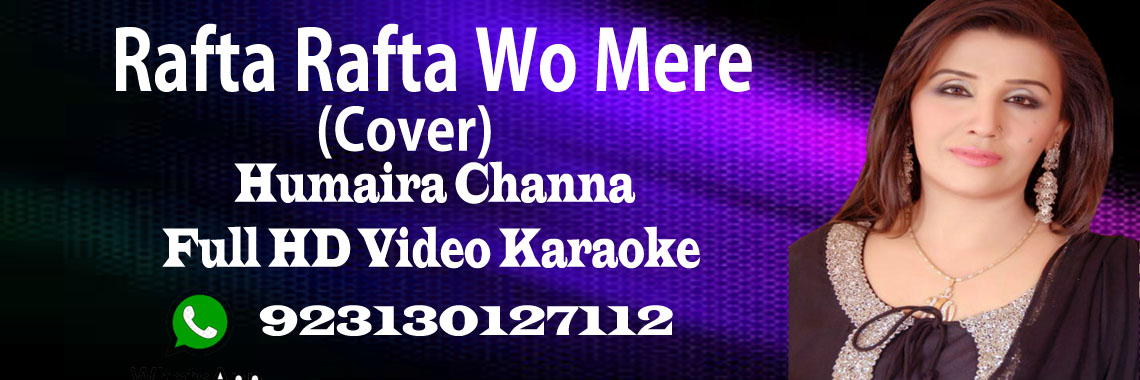 Rafta Rata Wo mere