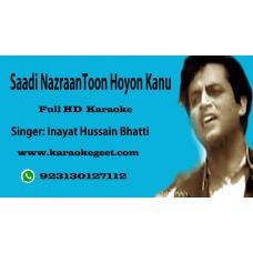 Sade nazaraan toon hoeyo kanu door das jaa Audio Karaoke