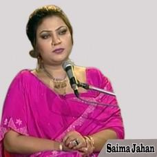 Jaan bhi de dun  Audio Karaoke