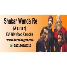 Shakar wanda re  Video Karaoke