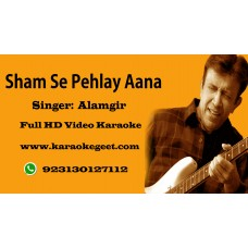 Sham se pehlay aana Video Karaoke
