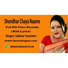 Shondhar chaya naame Video Karaoke