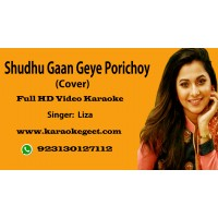 Shudhu Gaan Geye Porichoyabhi Video Karaoke