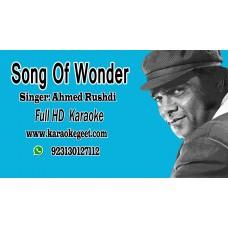Damadam mast Qalandar audio Karaoke