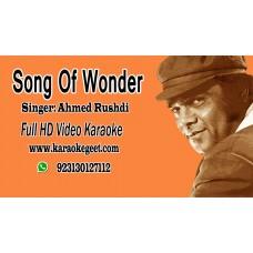 Damadam mast Qalandar Video Karaoke
