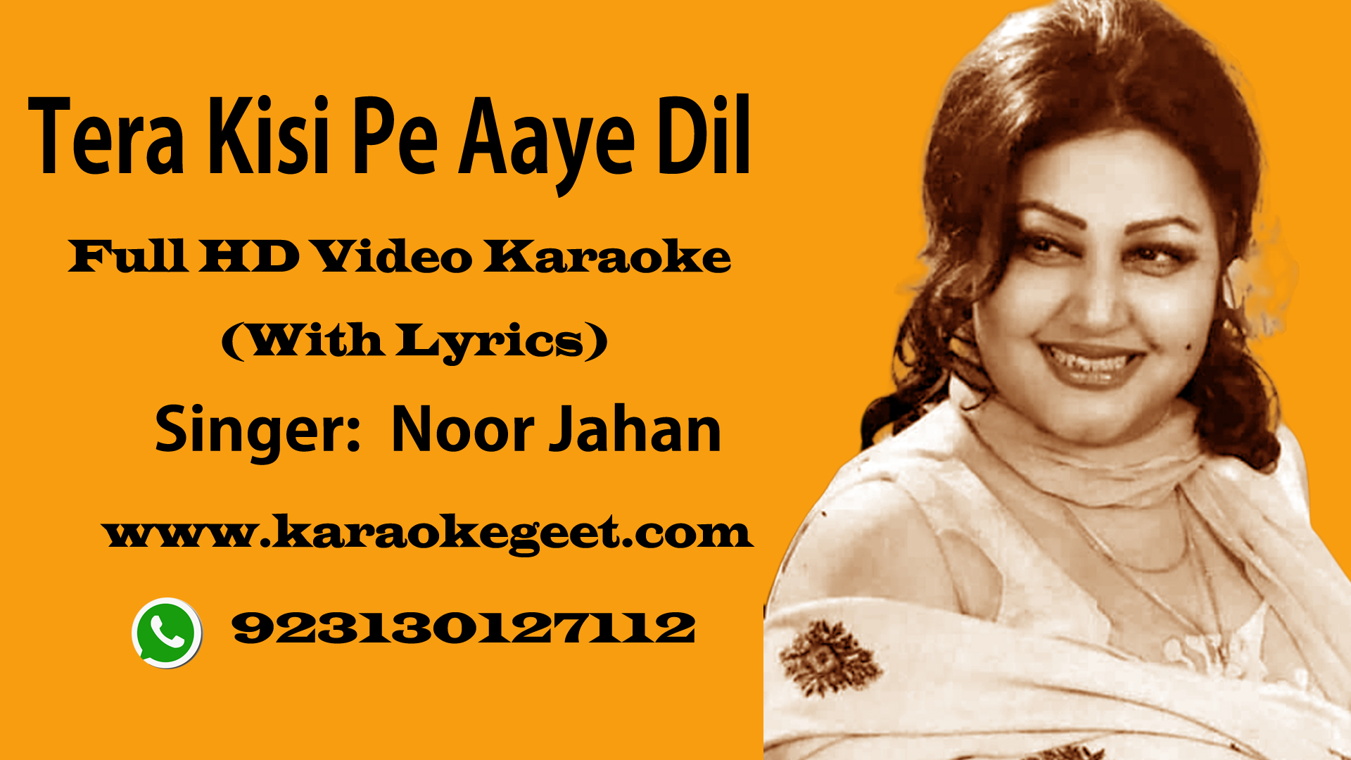 Tera kisi pe aye dil Video Karaoke