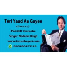 Teri yaad aa gayee (Cover) Audio Karaoke