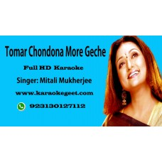 Tomor Chondona Audio Karaoke