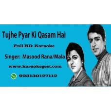 Tujhe Pyar ki Qasam hai Audio Karaoke