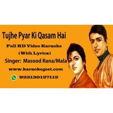 Tujhe Pyar ki Qasam hai Video Karaoke