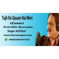 Tujh ko qasam hai meri na aana hanth khali Audio Karaoke