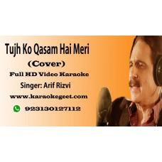 Tujh ko qasam hai meri na aana hanth khali Video Karaoke