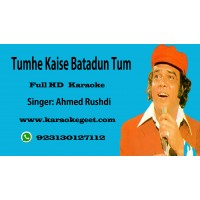 Tumhe Kaise Bata dun tum meri manzil ho Audio Karaoke