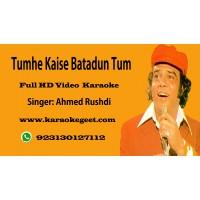 Tumhe Kaise Bata dun tum meri manzil ho Video Karaoke