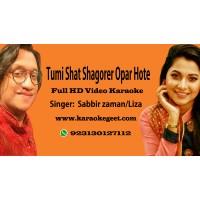 Tumi shat shagorer opar theke Video Karaoke