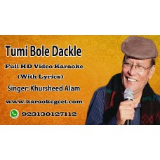 Tumi bole dakle Video Karaoke