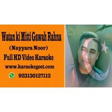 watan ki mitti gawah rahna (Video Karaoke