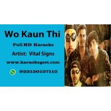 Wo Kaun thi Audio Karaoke