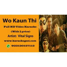 Wo Kaun thi Video Karaoke