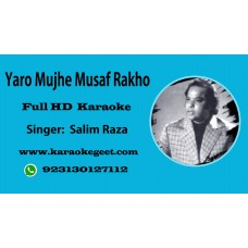 Yaro mujhe muaaf rakho Audio Karaoke