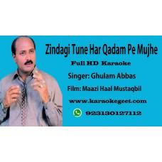 Zindagi tune har qadam pe mujhe Audio Karaoke