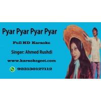 Pyar pyar pyar pyar karne ko sab karte hain Audio Karaoke